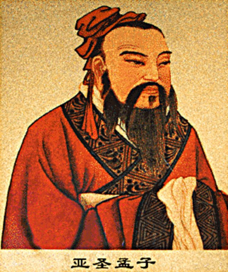 mencius and hsun tzus ideas about mans nature Confucius believed that people were similar by nature but became different by practice once mencius met a man (hsun-tzu) was born about 310.