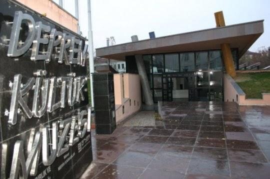 Deprem Kültür Müzesi Sakarya