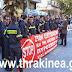 Συγκέντρωση ενστόλων στην Αλεξανδρούπολη