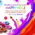 Holi Songs Karaoke Songs 2014