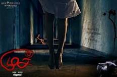 Mooch 2015 Tamil Movie Watch Online