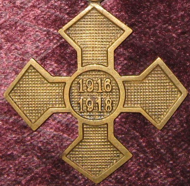 ...pe cei care au făcut România Mare