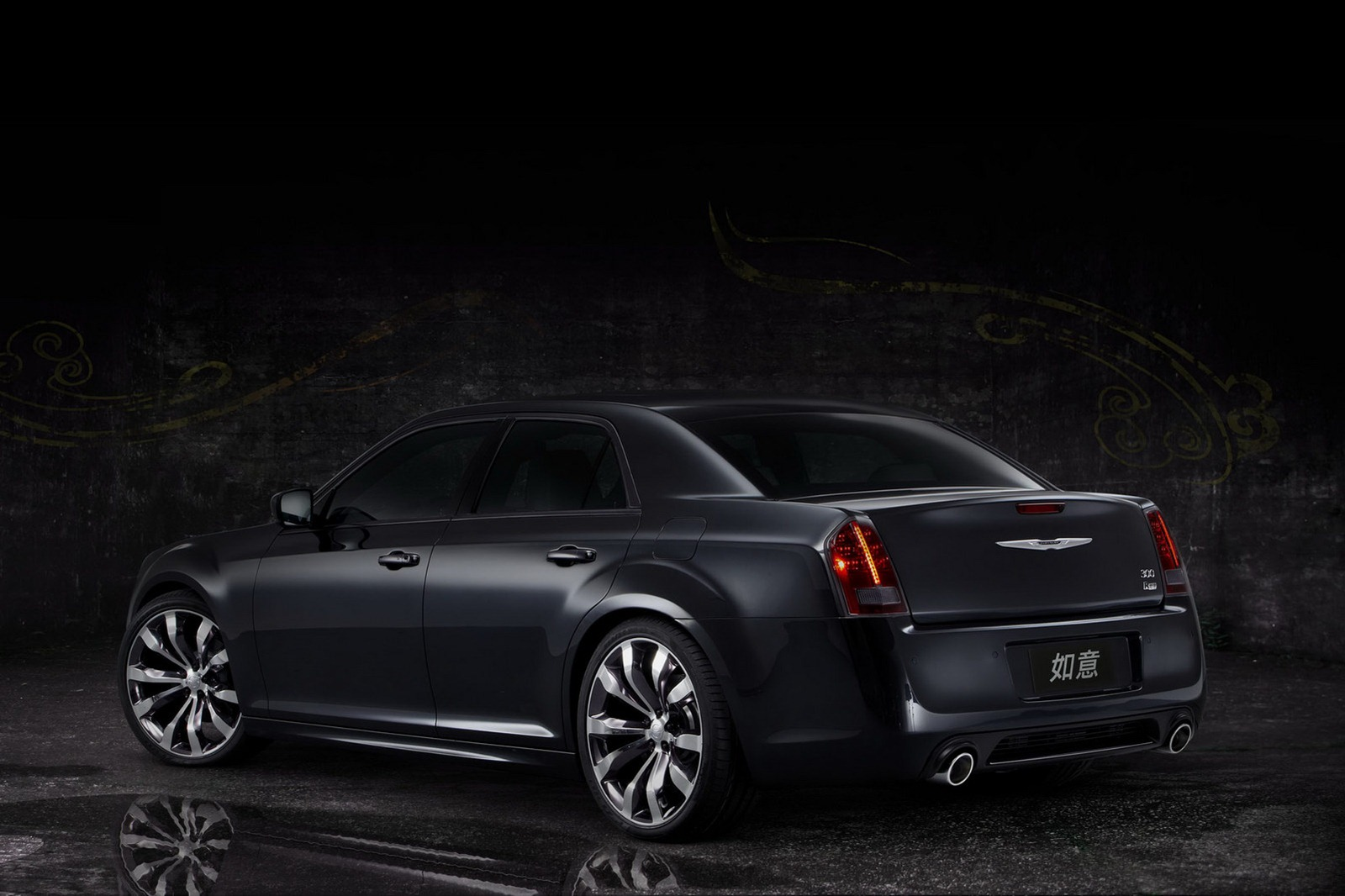 2016 Chrysler 300 Concept - Viewing Gallery