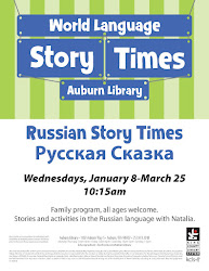 RUSSIAN STORY TIME IN AUBURN, WA