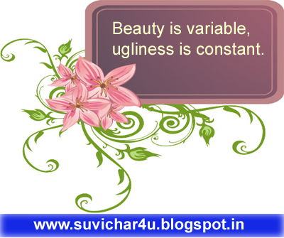 Beauty is variable