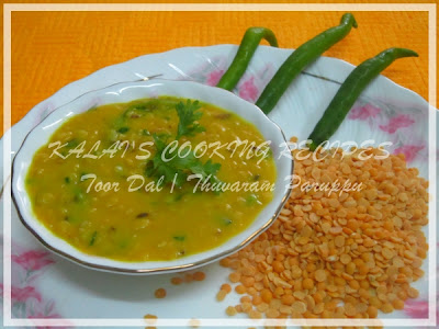 Split Red Gram / Toor Dal / Thuvaram Paruppu Recipe