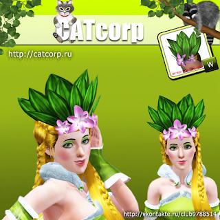 Мастерская CATcorp - Страница 3 Crown