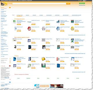 Интернет-магазин rus.softkey.md