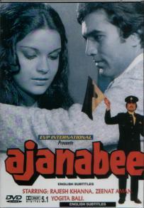 pk hindi movie mp3 songs free download 320kbps