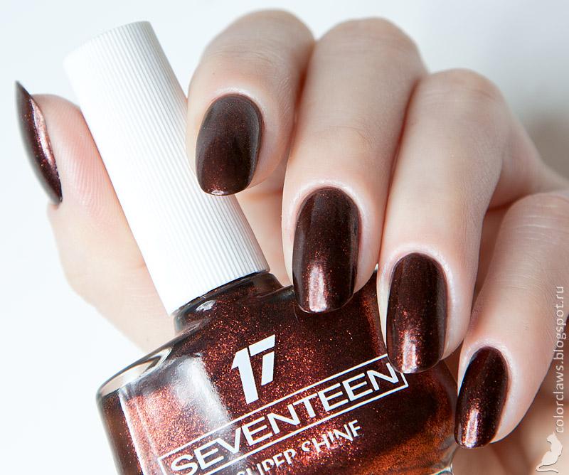 Seventeen Super Shine #504