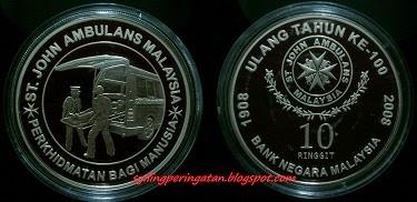 100 THN ST. JOHN AMBULANS MALAYSIA (2008)