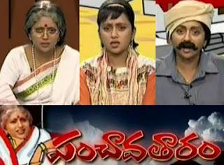 Julayi Movie Review in Panchavatharam
