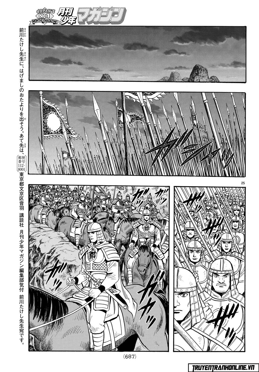 Hoàng Phi Hồng Phần 4 chap 121 Trang 26 - Mangak.info