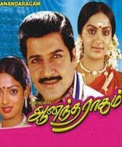 Aananda Raagam 1982 Tamil Movie Watch Online