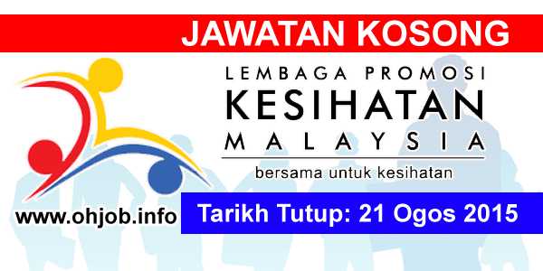 Jawatan Kerja Kosong Malaysian Health Promotion Board (MySihat) logo www.ohjob.info ogos 2015