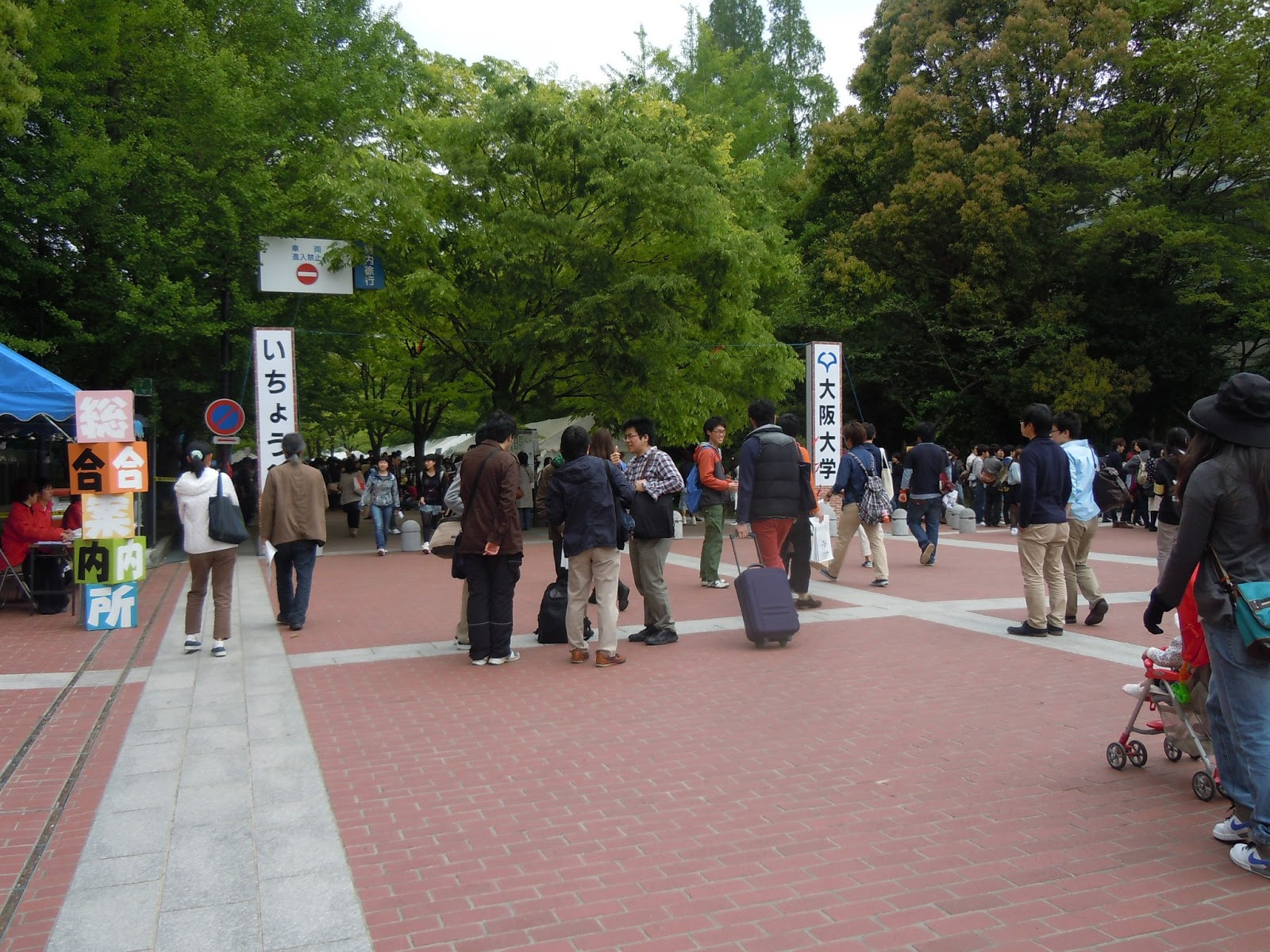 pikarail's blog: 130503-大阪大学・いちょう祭。... 大阪大学