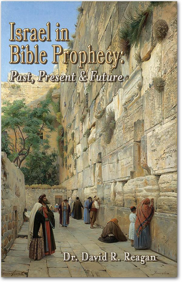 Libro: Israel en la Profecía Bíblica