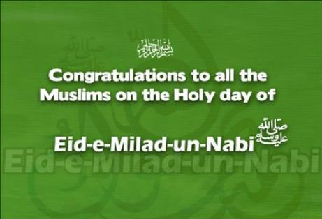 eid milad un nabi essay in english