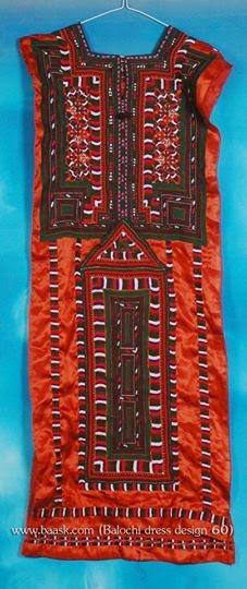 balochi girls  balochi dress new design