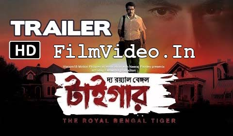 The Royal Bengal Tiger (2014) - Official Trailer Watch Online