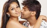 Raja Rani Teaser featuring Arya and Nayanthara