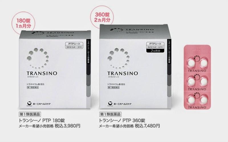 Thuốc uống trị nám Transino Whitening Nhật Bản