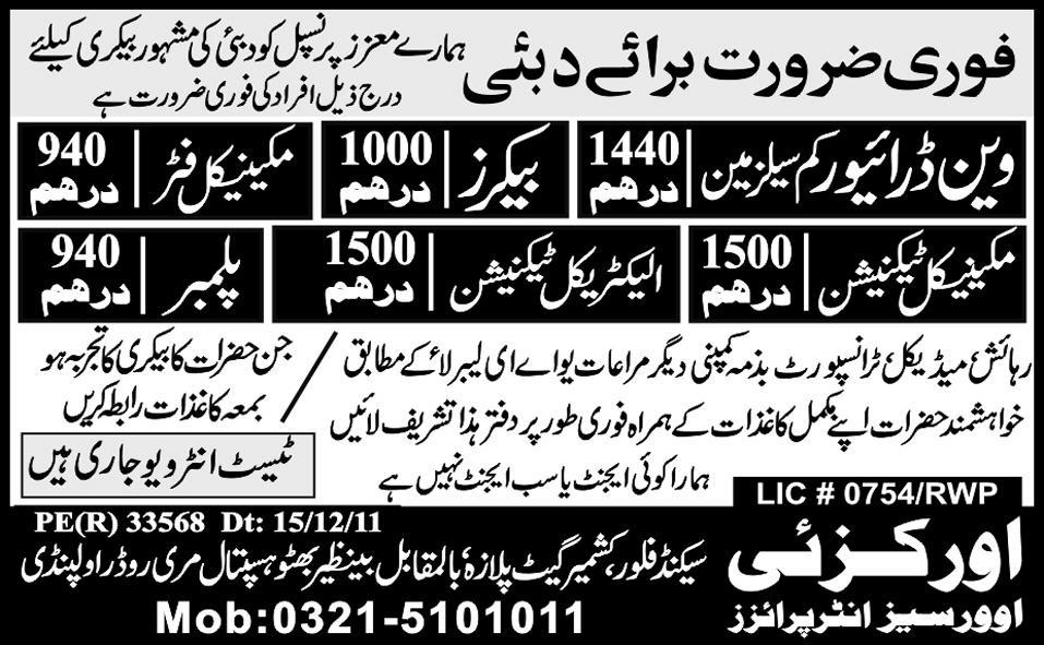 Daily express 11 01 2012