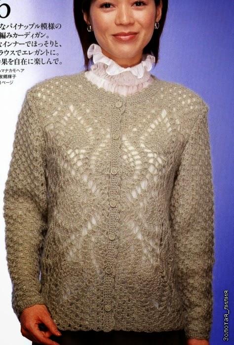 Delicada chaqueta de dama con piñas | Crochet y Dos agujas ...