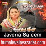 http://www.nohaypk.com/2015/10/javeria-saleem-muharram-special-2016.html