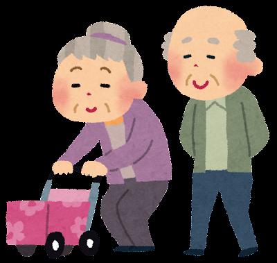 シルバーカーを押す老夫婦のイラスト