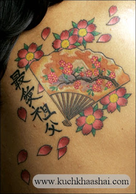Cheery Blossom Tattoo Designs