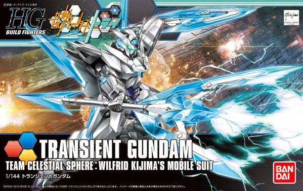 transient gundam build fighters try