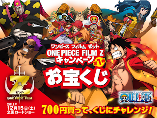 One Piece Movie Z sub Indonesia