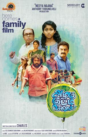 Azhagu Kutti Chellam Official Theatrical Trailer Charles Ved Shanker Sugavanam
