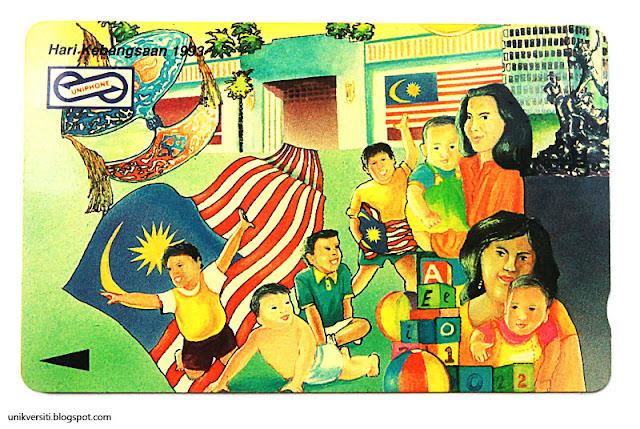 kad telefon awam uniphone - Hari Kebangsaan 1993