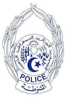 مسابقة توظيف الشرطة الجزائرية و الأمن الوطني 2015-2016