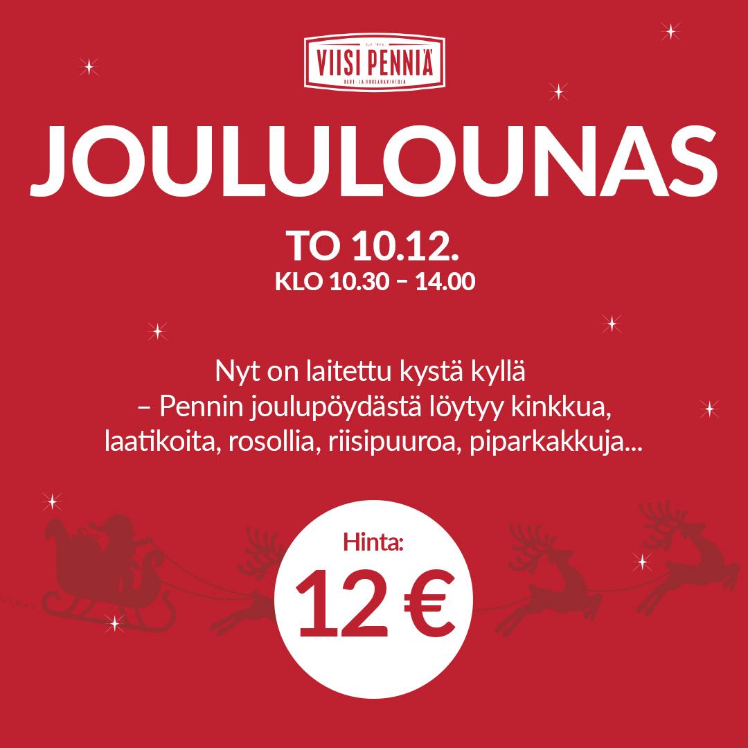 Joululounas torstaina 10.12.