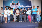 Romeo Movie Audio launch Photos gallery-thumbnail-5