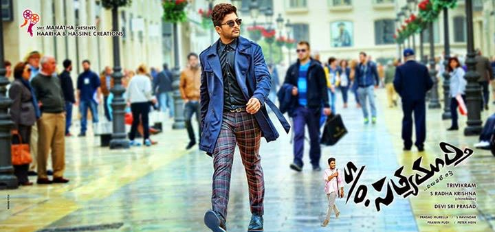 S/O_Satyamurthy full movie details