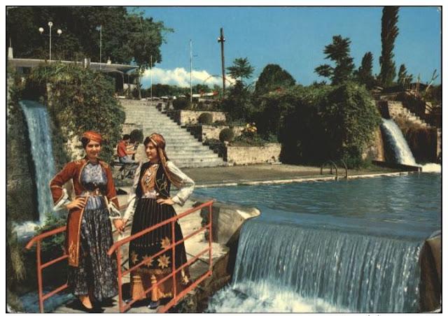 Παλιά card postal από την πισίνα στους καταρράκτες