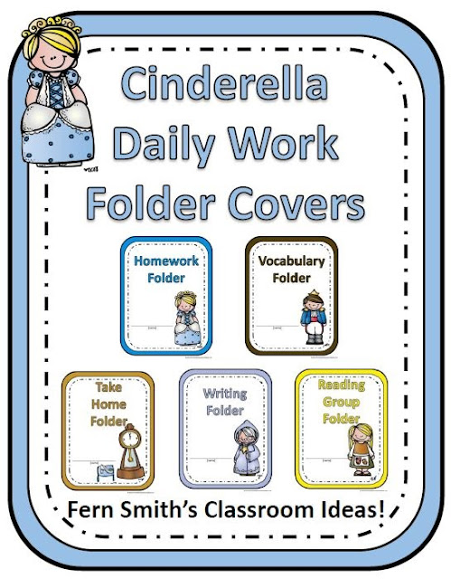 Fern Smith's Classroom Ideas Cinderella Themed Daily Work Folder Covers for Elementary Teachers at Teacherspayteachers.