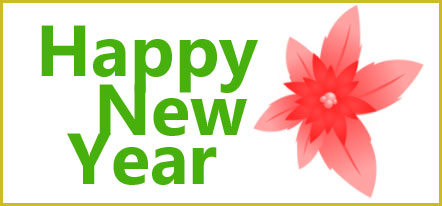 Happy New Year Wishes SMS In Bengali