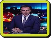 --برنامج ساعة من مصر مع أحمد بصيلة حلقة يوم الأربعاء 26-10-2016