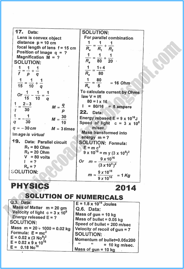 x-physics-numerical-solve-past-year-paper-2015