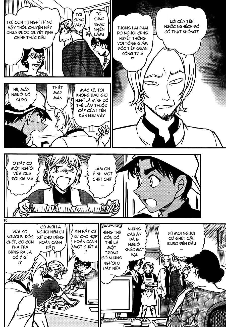 Conan-Thám Tử Lừng Danh trang 11