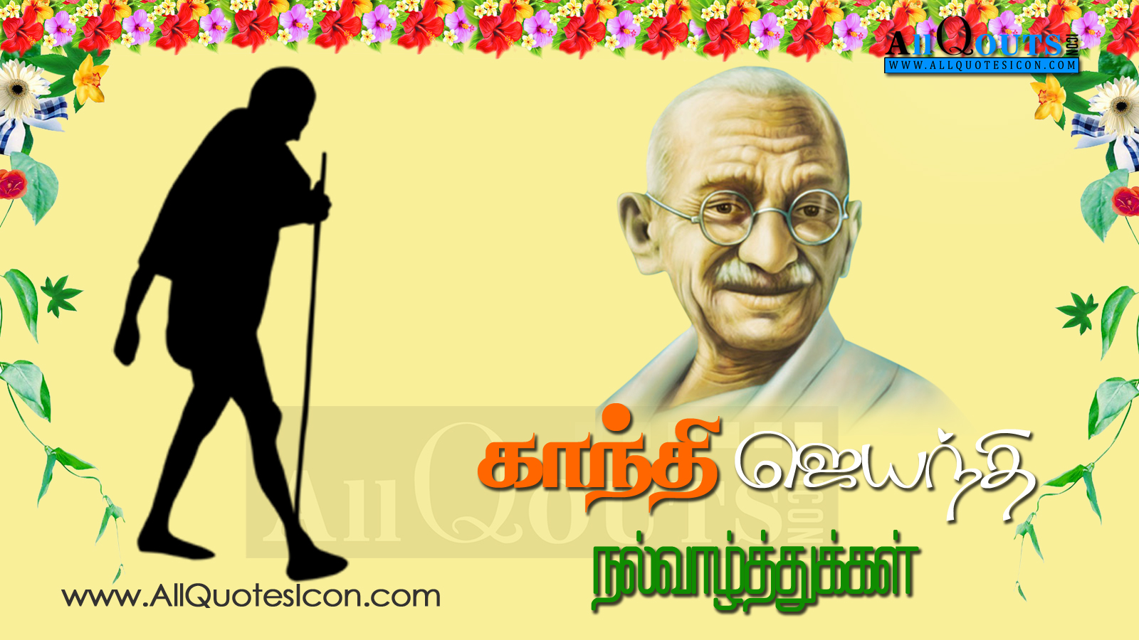 Gandhi Jayanthi Tamil Wishes And Greetings With Beautiful Images