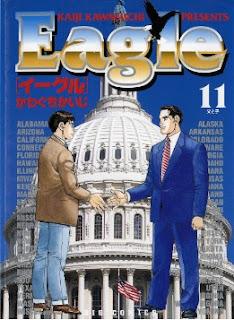 イーグル 第01-11巻 [Eagle vol 01-11]