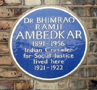Dr. Babasaheb Ambedkar's house in london