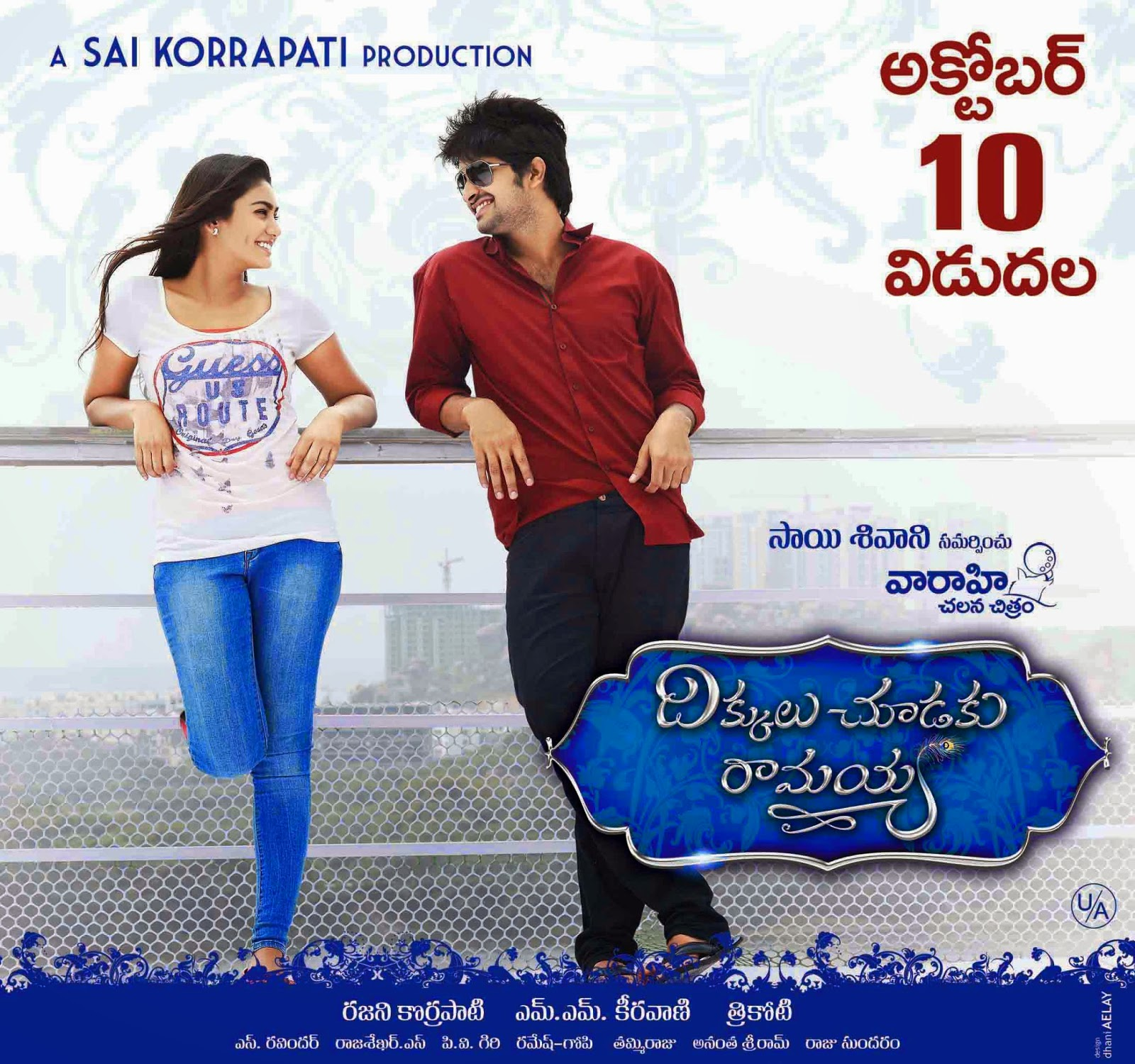 Watch Dikkulu Choodaku Ramayya (2014) DVDScr Telugu Full Movie Watch Online Free Download