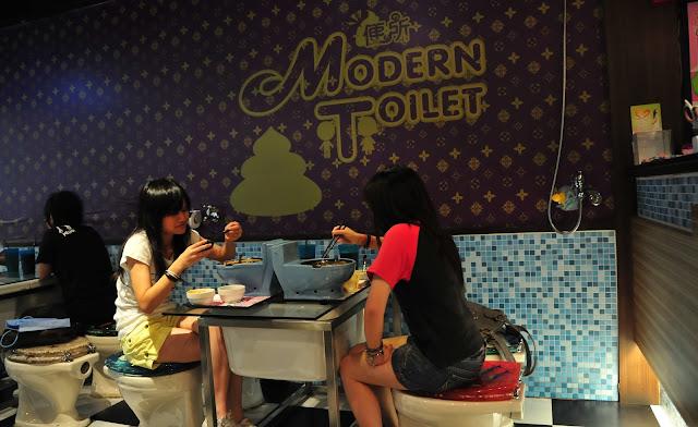 Toilet Restaurant, Taiwan